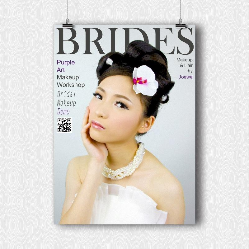 20140927_bridal_makeup_demo_01