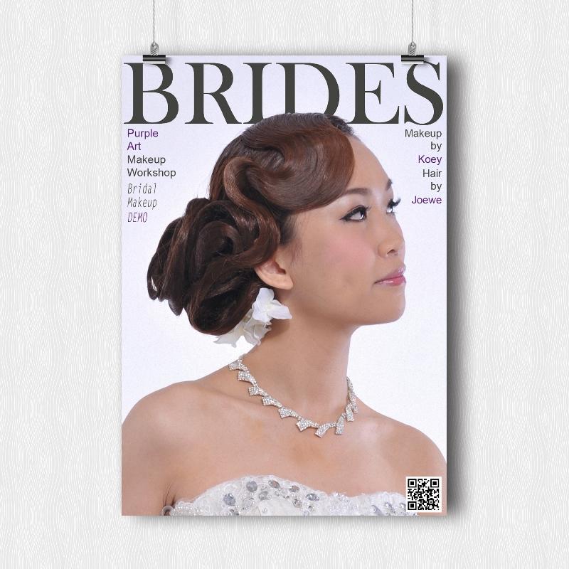 20141029_bridal_makeup_demo_03