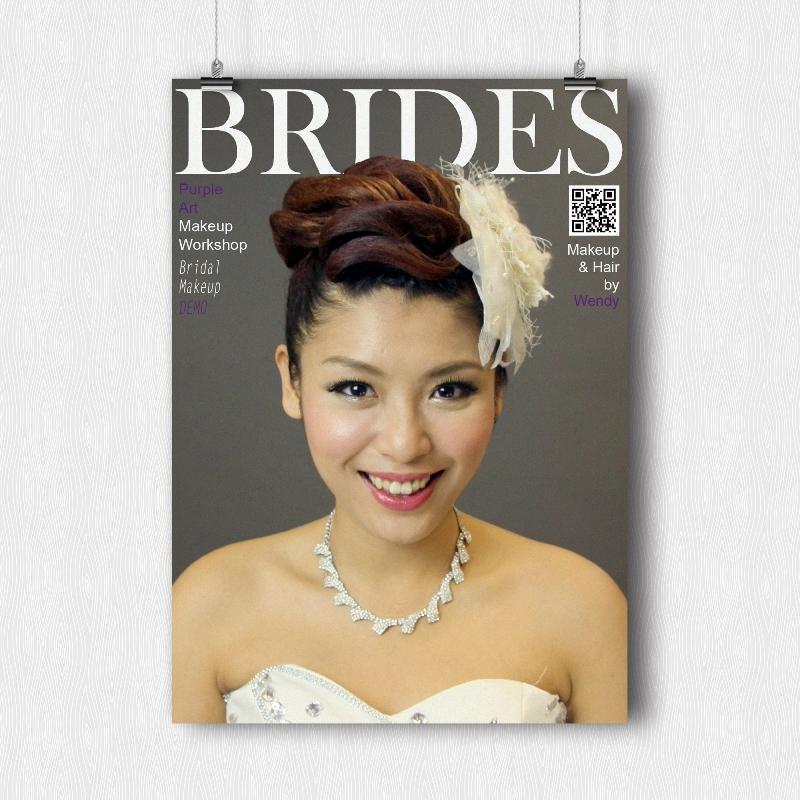 20141030_bridal_makeup_demo_01