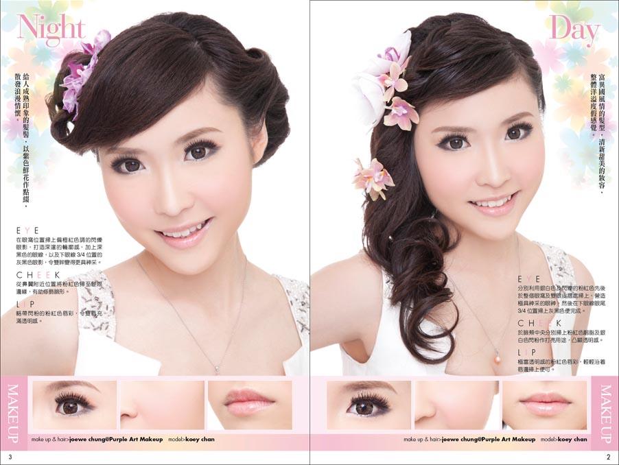 media-makeup-012